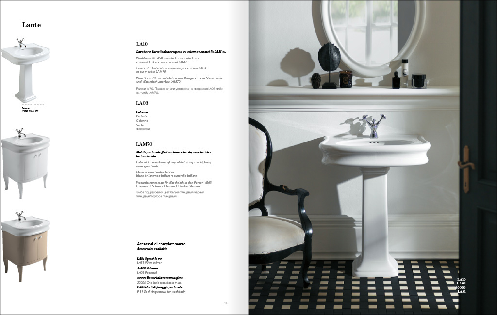 Lante Bathroom Design Terri Pecora