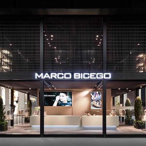 Baselworld Stand Of Exhibit Design Terri Pecora Interesting Interior Design Retail Concept